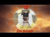 [dragonfox] Taiyo Sentai Sun Vulcan - 10 (RUSUB)