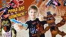 Мир мальчишек КИРИЛЛ и аниматроники из ФНаФ в поисках Фредди Шпионская ручка