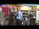 LONDON HEARTS (2014.07.15) - 3HSP Part 2: Kano Eiko Film Director Dokkiri (狩野英孝 監督・脚本・主演 製作3ヵ月 ドッキリ映画SP)