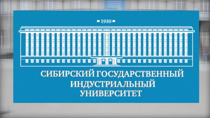 ИС-17 ТехноВаряги161