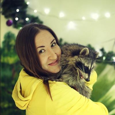Светлана Беленькая