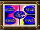 الاستكمال الثانى للصفحة الخامسة لسورة التوبة آيةرقم 29بالترجمة