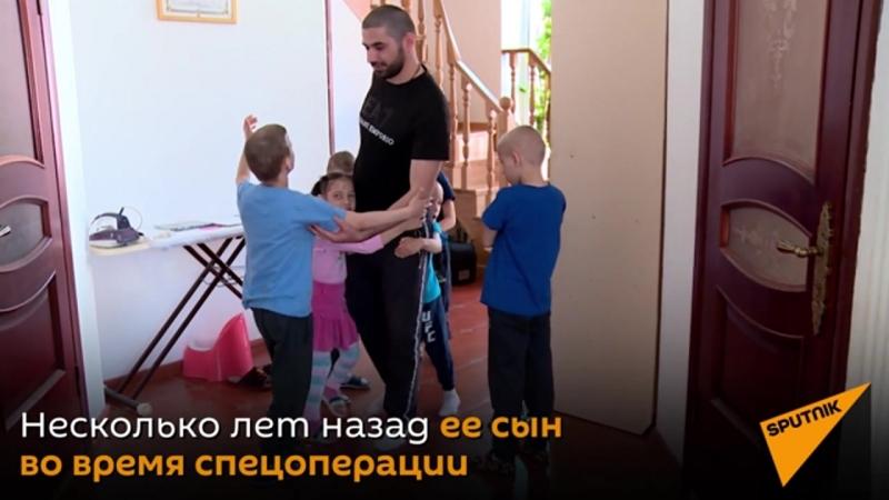 Дагестанка усыновила восьмерых сирот, исполнив клятву