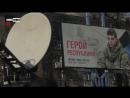 Путь Гиви X часть Прощание с Героем ДНР Михаилом Толстых Гиви 10 февраля 2017 года г.Донецк 16 01 2018г