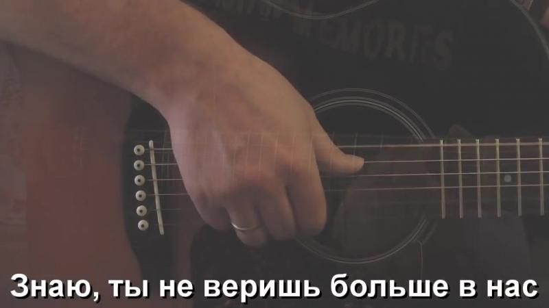 Наргиз на гитаре – Ты моя нежность