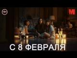 Дублированный трейлер фильма «Уиджи: Проклятие Вероники»