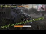 S.T.A.L.K.E.R. - Call of Chernobyl [by stason174 v.6.03] Stream #12