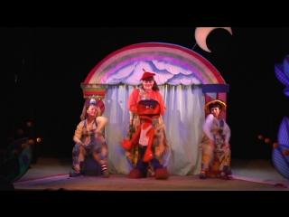 Медвежонок Рим-Тим-Ти. Красноярский театр кукол. 5-9 июня