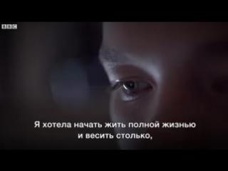 Видео Русской службы ВВС ко Всемирному дню борьбы с анорексией