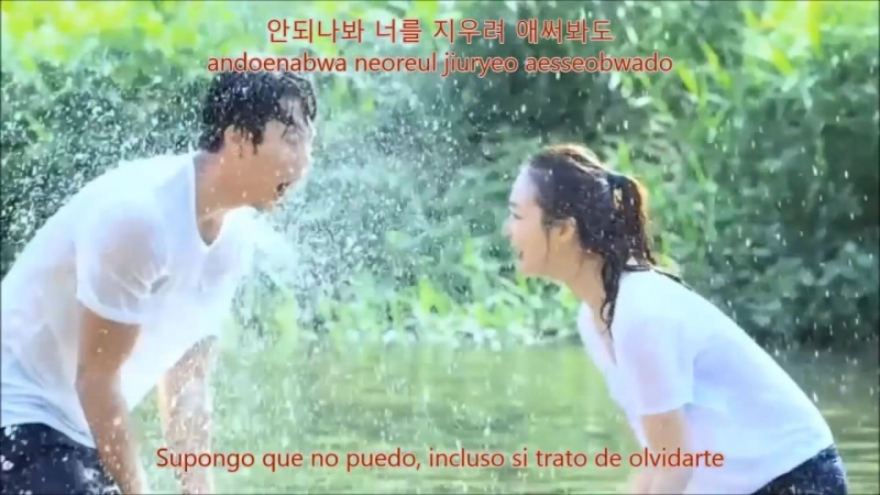 Moon Myeong Jin - The Place - Sub español (Temptation OST Part 4)
