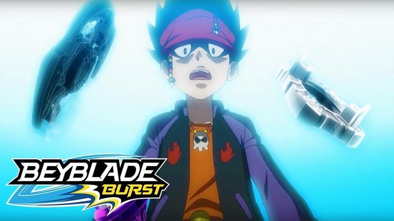 Бейблэйд Бёрст 1 сезон 7 серия - Мгновенный запуск! Невероятная скорость!
