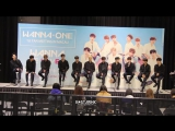 180114 Wannaone 워너원 Macau Fanmeeting Press Conference 직캠-CAM [Full HD]