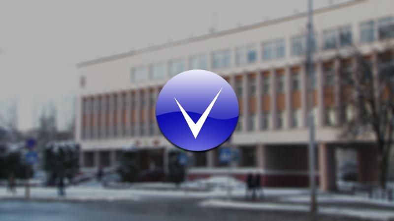 Камеральные проверки налоговой службы Новополоцка
