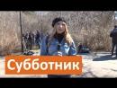 Субботник в прямом эфире: смотрим, как чиновники Екатеринбурга работают граблями в Дендрарии