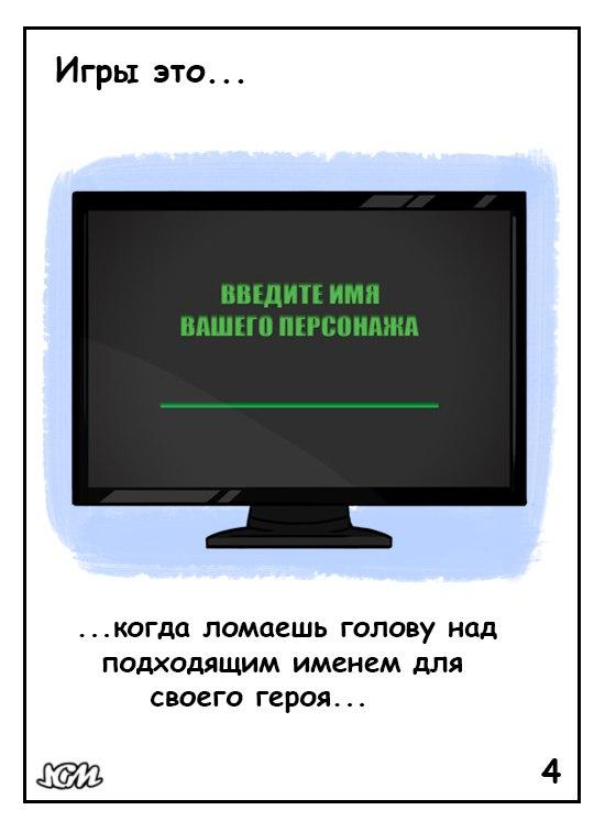 ePS8WDxNox8.jpg
