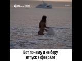 девушка купается в практически замёрзшем Каспийском море