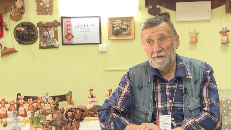 СТК. Международный конкурс мастеров по керамике и гончарству «Гліна спявае»