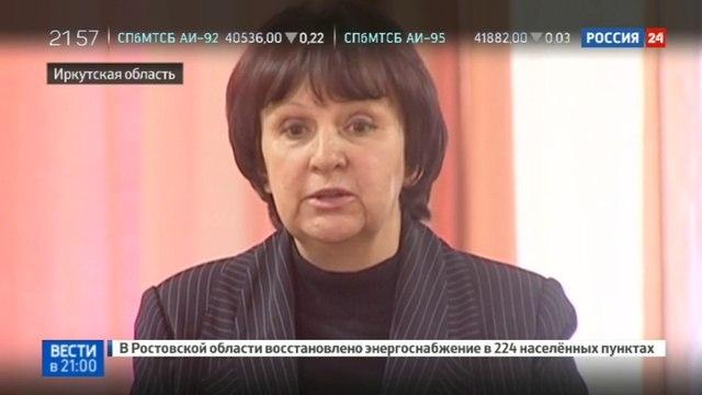Новости на Россия 24 • Скандал в Иркутской области из кадетов делали уголовников