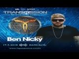 Ben Nicky - Live @ Transmission (Bangkok,Thailand 17.03.2018)