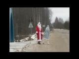 Сказ о том, как Дед Мороз и Снегурочка посетили Домозеровск