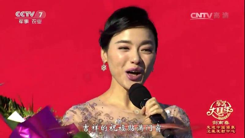 2017军营大拜年——走进中国酒泉卫星发射中心 【军营大舞台 20170127】