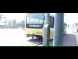 Биоконструктор - Трамвай
