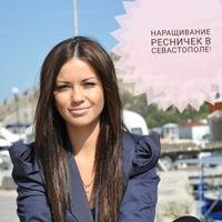 Ксения Опимах |