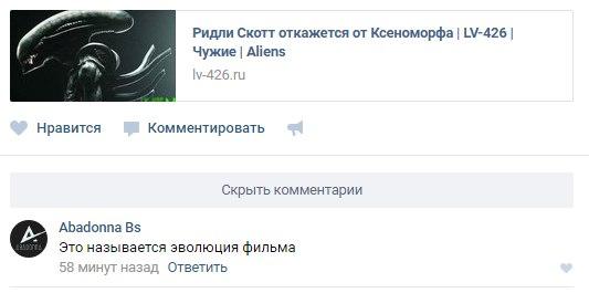 Абадонна не удивляет))