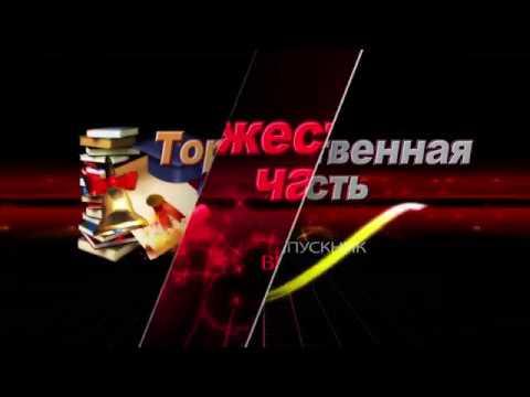 Выпускной 2018, Kirov 40RU т.89107093689