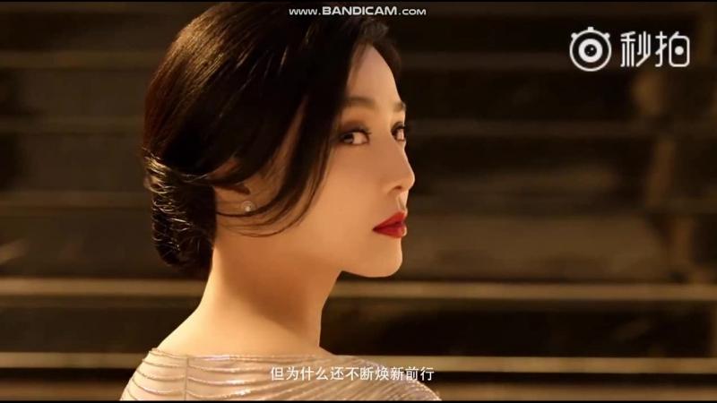 Реклама Герлен Фань Бинбин Fan Bingbing
