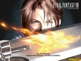 Раскрываем тайны Сада и Эдеи. Final Fantasy VIII. Часть 5.