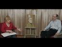Беседа о творчестве Иосифа Натановича Зисмана