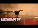 ДЕРЕВЕНСКИЙ РОМАН ДЕТИ ЦВЕТЫ ЖИЗНИ серия 1