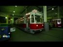 Малые музеи Петербурга. История трамвая фильм RTG