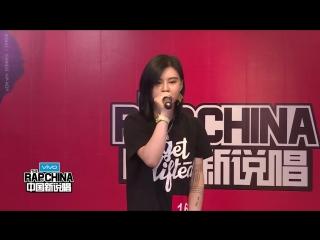 金英子GIA - BLOODY (Rap Of China 2)