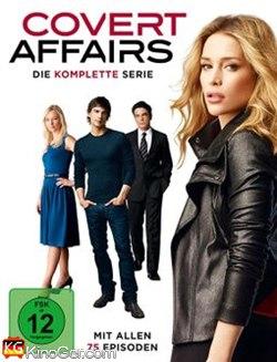 Covert Affairs Staffel 1-5 (2010)