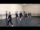 Зачет по танцу. 1 курс. 2 семестр. 2 группа. Часть 1.