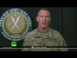 США не досчитались 296 боевиков — после освобождения Ракки террористам дали ускользнуть