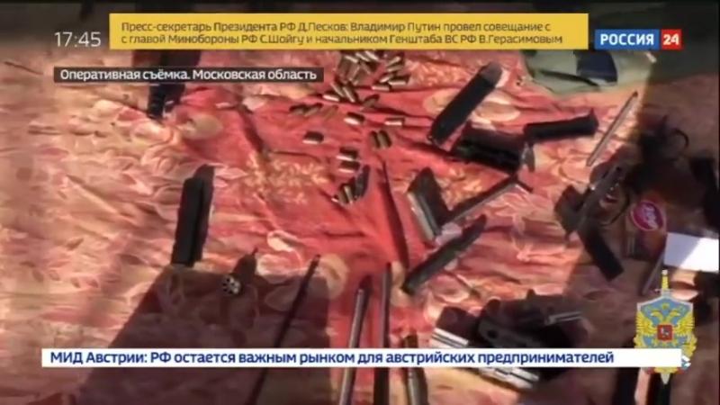 В Подмосковье мужчина организовал нелегальное производство оружия Россия 24