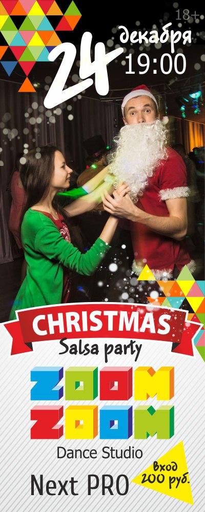 Афиша Ижевск Christmas Salsa Party 24 декабря / Next PRO