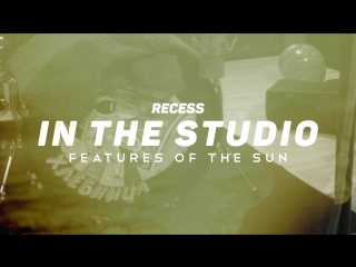 Studio Moment #2 [Features of the Sun]
