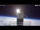 Кебаб в космосе