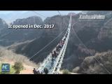 Шесть захватывающих дух стеклянных мостов в Поднебесной