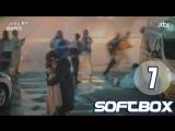 [Озвучка SOFTBOX] Смех в Вайкики 07 серия