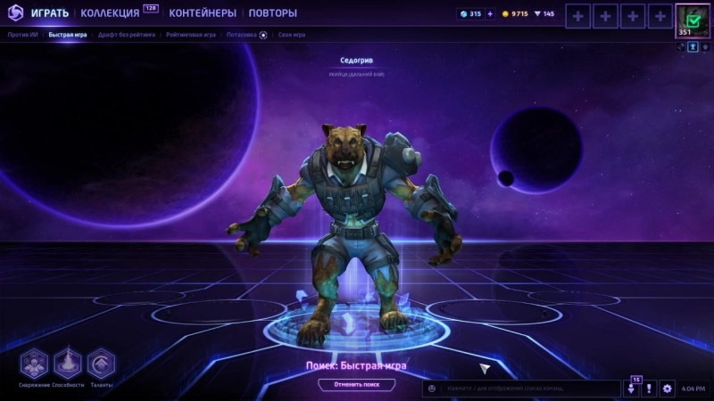Heroes of the Storm Зеленый Слоник Made By Valery