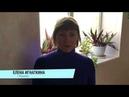отзыв о курсе Трансформация Жизни тренер Елена Сюр я получила огромное количество энергии
