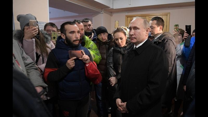 Путин: СК должен оценить действия должностных лиц (РБК ТВ)