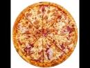 Розыгрыш Пиццы Bellissimo