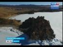 Изменение водоохранной зоны Байкала обсудили в Ольхонском районе