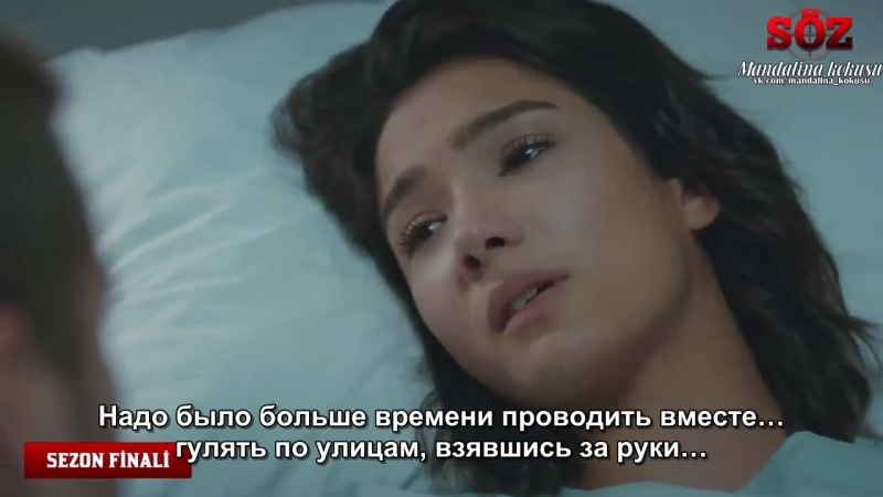 Сник-пик к 50 серии сериала «Обещание» (Soz)